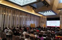 第十六屆第四次會員大會
