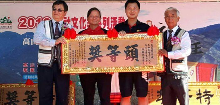 樂菁茶業-台灣高山茶廠與自動化生產